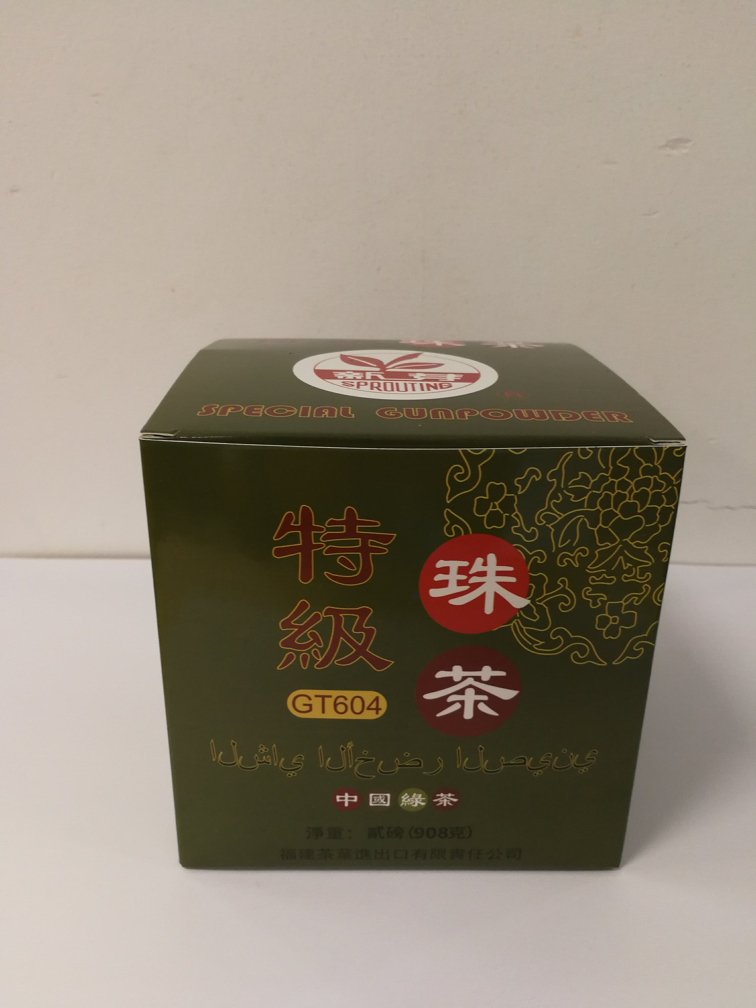 Green Tea Special Gunpowder #GT604 2LB