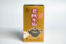 Oolong Leaf tea#FL411 125G